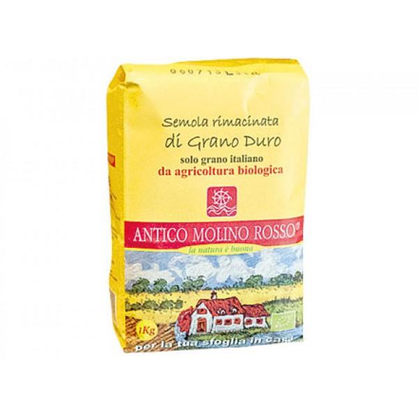 Semola di grano duro rimacinata 1kg ANTICO MOLINO ROSSO